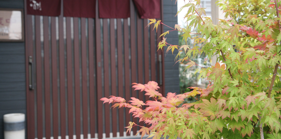 愛知県豊田市の会席料理の天醐
